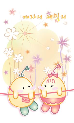 계라니패밀리 꽃봄 카카오톡 테마