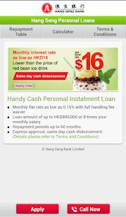 Hang Seng Mobile Application - screenshot thumbnail