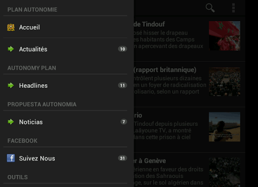 【免費新聞App】Plan Autonomie du Sahara-APP點子