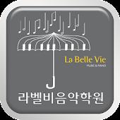 라벨비음악학원(남양주,피아노,예능악기)