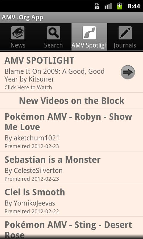 AMV .Org App - screenshot