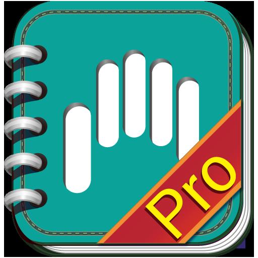 生产应用のHandy Note Pro LOGO-記事Game