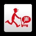 声の宅配便 logo