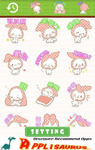 ONLINE免費貼圖☆日本可愛貼圖 小貓Kitty 中文版