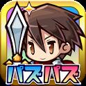 パズパズファンタジー (完全無料) icon