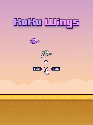 【免費街機App】KuKu Wings-APP點子