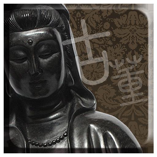 商業App|古董藝品 LOGO-3C達人阿輝的APP