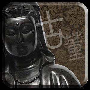 古董藝品 商業 App LOGO-APP試玩