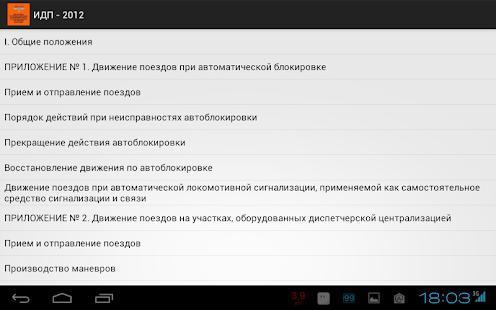 Стих про праздники в россии на