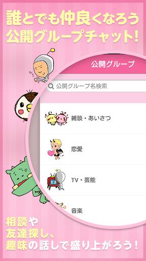 玩社交App|Star Talk 〜スタートーク〜免費|APP試玩