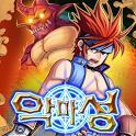 악마성 icon