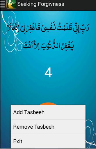 Mobile Tasbeeh