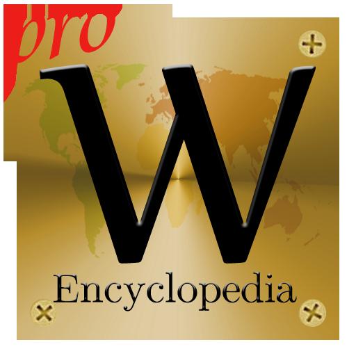 Encyclopedia Pro (Wikipedia) 書籍 LOGO-玩APPs