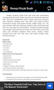 Resepi Rojak Buah - náhled
