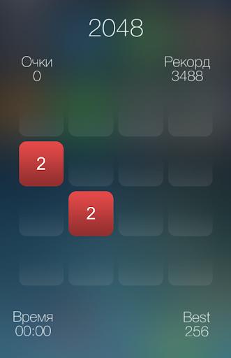 2048 iPhone