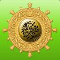 Noble Names of Prophet(PBUH) logo