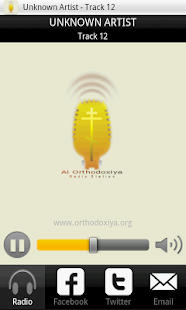 Al Orthodoxiya Radio Station- screenshot thumbnail