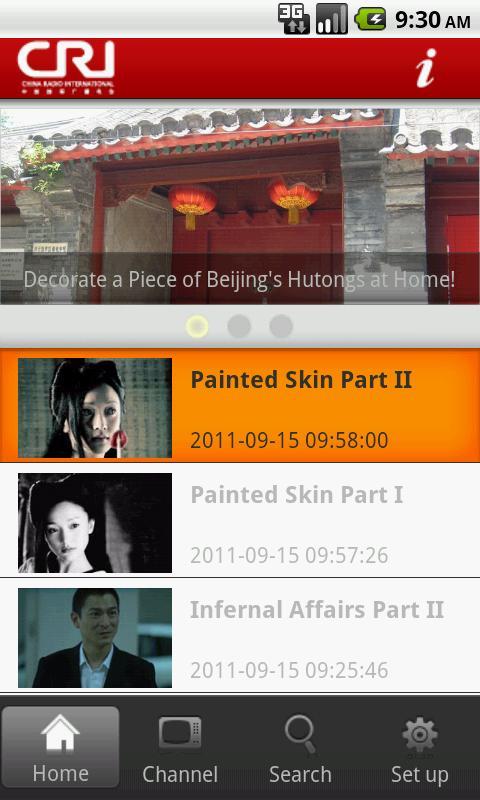 CRI Video- screenshot