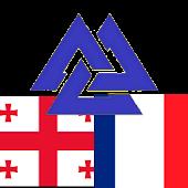 French Georgian Dictionary
