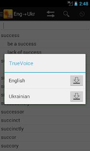 English<->Ukrainian Dictionary- screenshot thumbnail