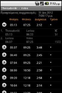 Greece Train Schedules - screenshot thumbnail
