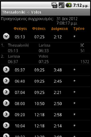 Greece Train Schedules - screenshot