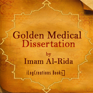 golden medical dissertation android apps on google play cover art
