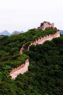 Cool Great Wall Wallpaper - screenshot thumbnail