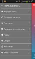 Screenshot of BSPB Mobile