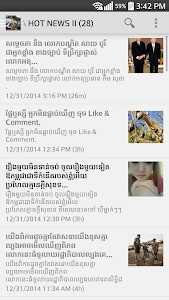 I Love Cambodia Hot News II screenshot 1