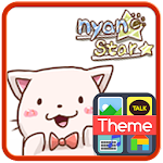 Nyan Star8 Emoticons-New