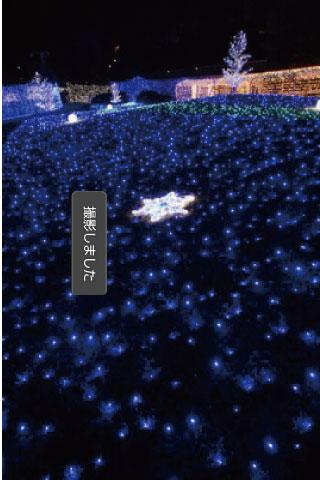 ただの無音カメラ- screenshot