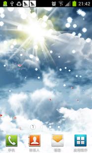 聖誕節空中之美|玩個人化App免費|玩APPs