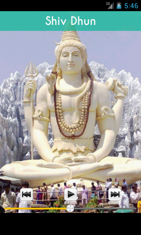 Mantra of Indian God - Shiva - screenshot