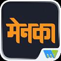 Menaka - Marathi icon