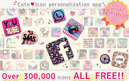 icon dress-up free ★ icoron