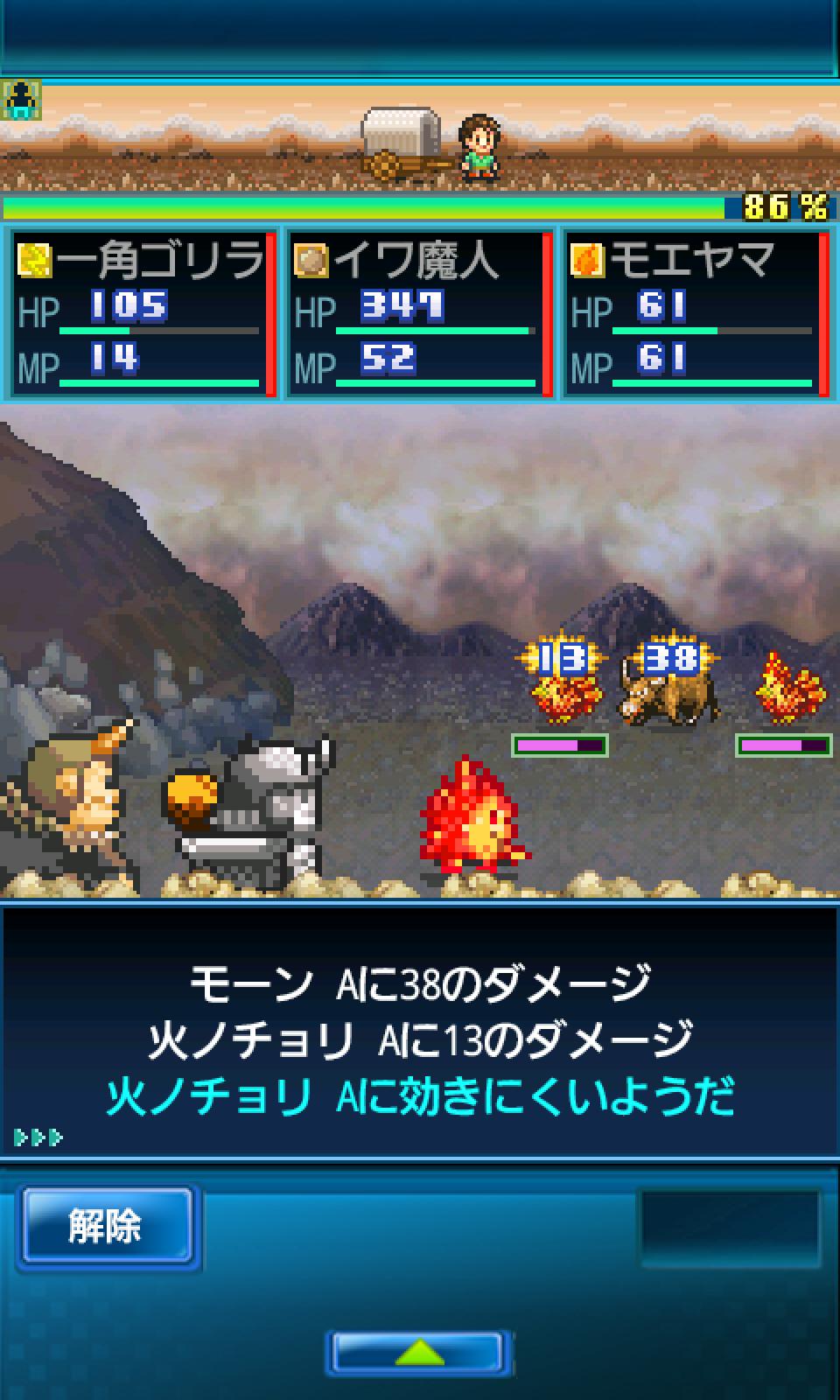 開拓サバイバル島 screenshot #19