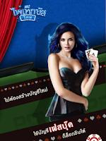 Screenshot of ไพ่เท็กซัสไทย HD