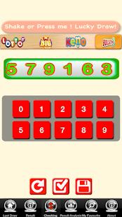 Lotto PowerBall BigsWednesday - screenshot thumbnail