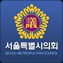 서울시의회 아이콘