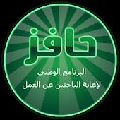 العربية نت المطور