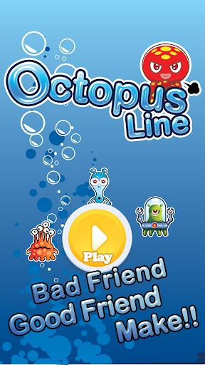 쭈꾸미랑선긋기 Octopus Line