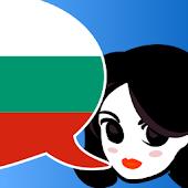Lingopal Bulgarian