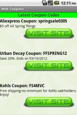 Web Coupons- screenshot