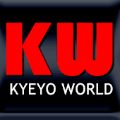 Kyeyo World