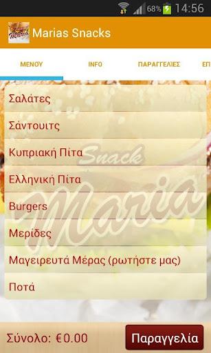 Maria Snacks