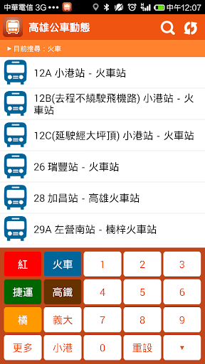 高雄公車動態 - 高雄市公車路線時刻表即時查詢