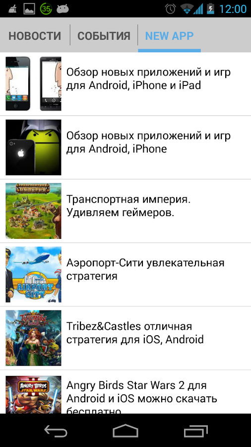 Ukrainian news AllNews - screenshot
