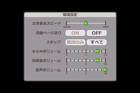 玩冒險App|ホワイトブレス 杉本椎奈編免費|APP試玩