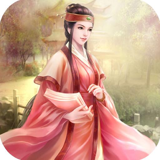 Tù phi tà vương - Xuyen khong